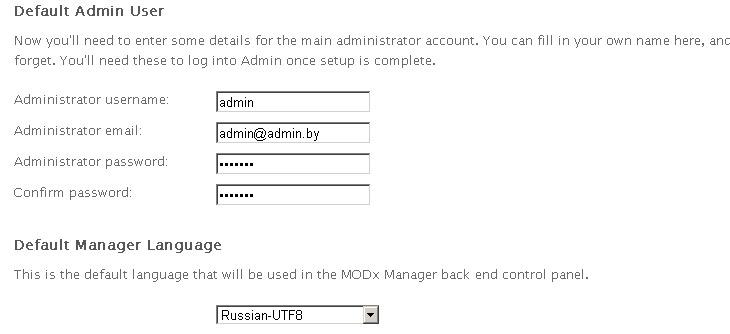 Инструкция по созданию сайта на MODx. Урок 2 — Установка MODx CMS